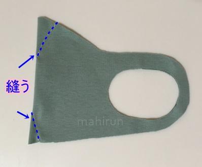 作り方 ウレタン マスク